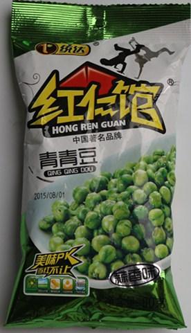 80克青青豆